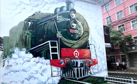 铁路文化一条街