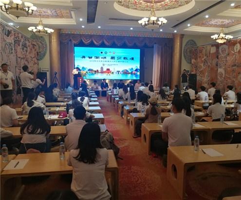 8月29日,第三届台湾大学生敦煌文化研习营开营仪式在敦煌研究院莫高学堂举行_副本.jpg