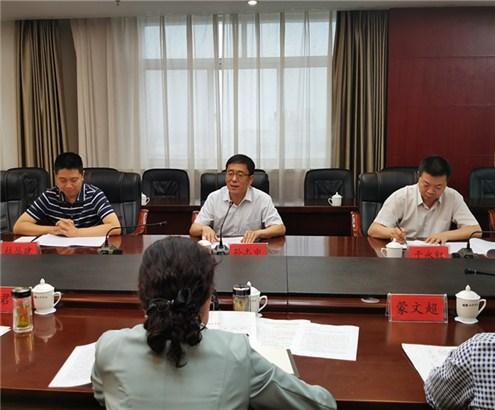 7月22日,在庆阳听取对台工作汇报开展座谈交流_副本.jpg