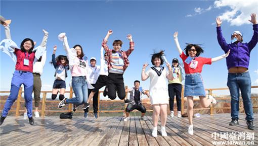 感悟丝路精神 纵览大漠奇观——2017年台胞青年夏令营北京分营甘肃行