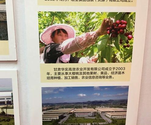 在甘台资企业参加大陆台资企业产品展销圆满成功