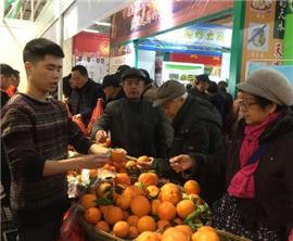 海峡两岸特色农产品参展甘肃农博会(图)
