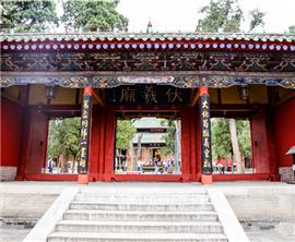 兰州天水伏羲庙